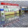 《 看见台湾 》 食在有趣5天4夜完结篇 : 桃园国际机场