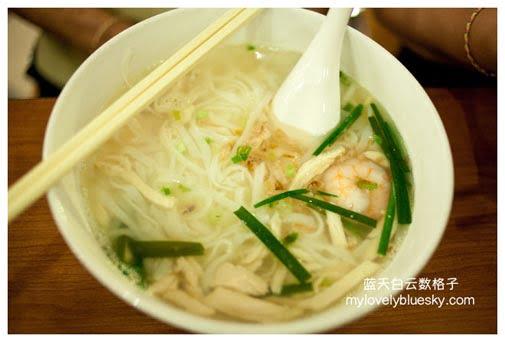 Hou Mei Noodle House 好味
