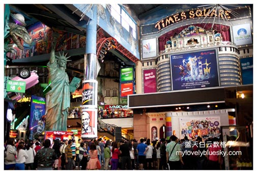 First World Hotel: Times Square