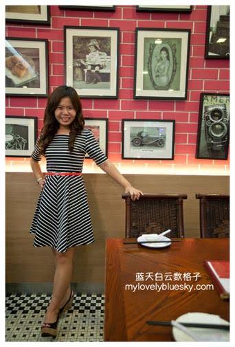 COVETZ Belted Stripe Skater Dress