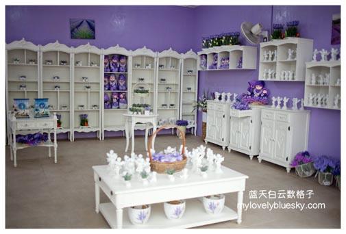 Genting Strawberry Leisure Farms-Lavender Farm
