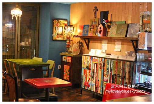 Seorae Maeul (French Village) Cafe Street