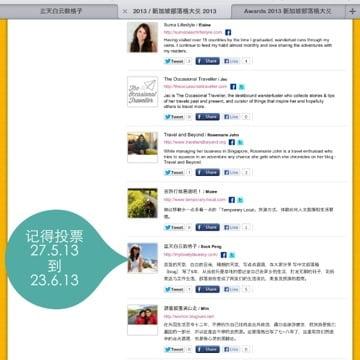 Sg Blog Awards 2013