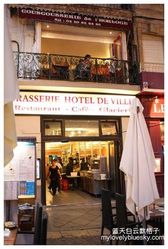 Brasserie Hotel De Ville