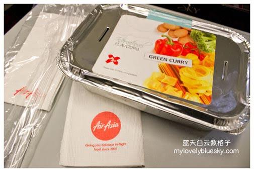 绿咖喱鸡肉套餐