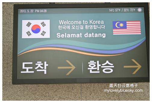Kuala Lumpur (KUL) ---> Seoul (ICN)