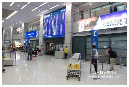20130522_KTO-Korea-Seoul_0092