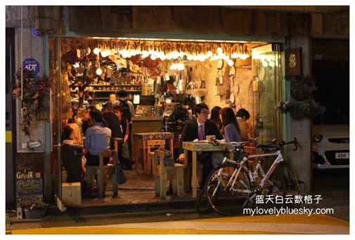 Seorae Maeul Cafe Street