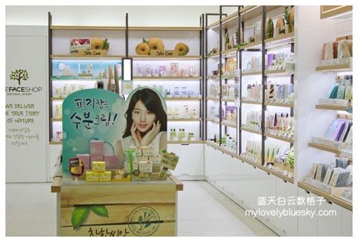 20130524_KTO-Korea-Busan_1859