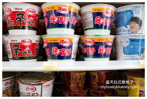 20130524_KTO-Korea-Busan_1862