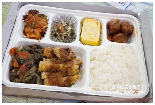 20130526_JTO-Korea-Jeju_2139