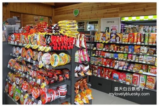 韩国媒体团游购物战利品篇