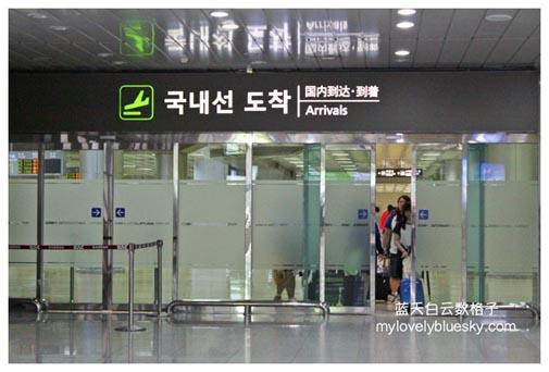 20130529_JTO-Korea-Jeju_0234