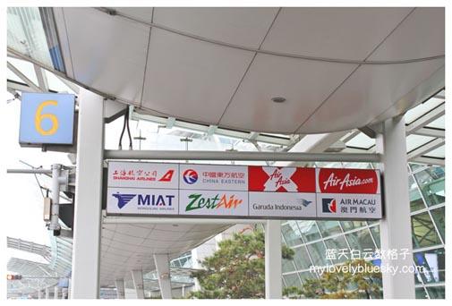 仁川国际机场 (ICN)