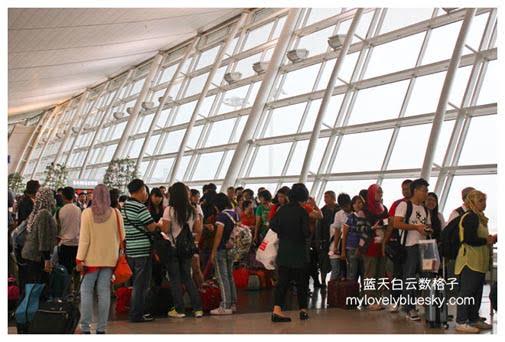 Seoul (ICN) ---> Kuala Lumpur (KUL)