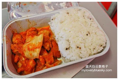 Kimchi Chicken DuruChigi