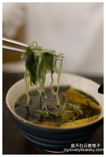 Organic Spirulina Curly Noodle Soup