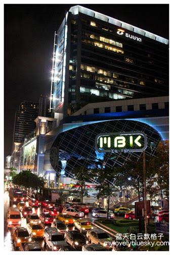 20130612_Bangkok-Crazy-Shopping_1362
