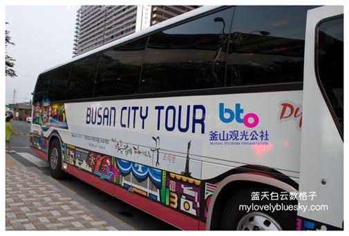 20130523_KTO-Korea-Busan_0223