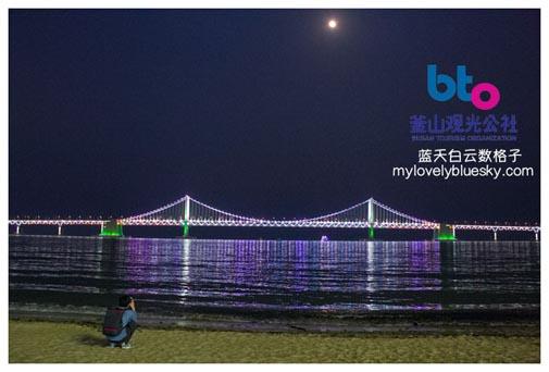 20130523_KTO-Korea-Busan_0252