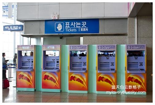 20130523_KTO-Korea-Seoul_0651