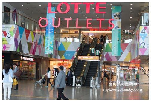 Lotte Outlets