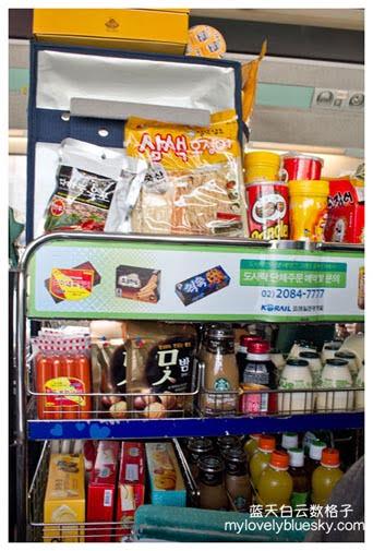 20130523_KTO-Korea-Seoul_0723
