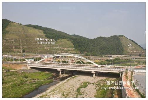 20130523_KTO-Korea-Seoul_0739