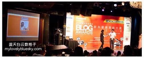 2013年新加坡部落格大奖《最佳旅游部落格》
