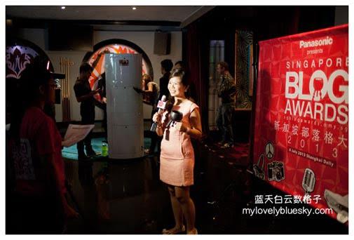 20130706_Singapore-Blog-Awards-2013_0781