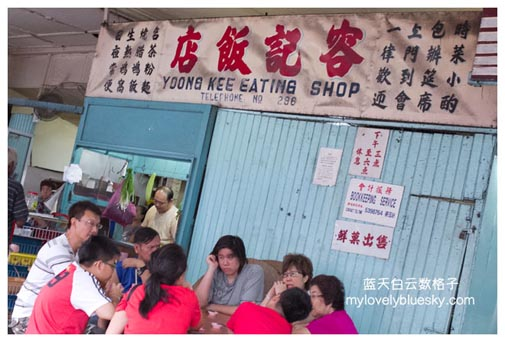 大山脚美食: 容记饭店