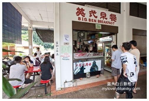 20130714_Food_Big_Ben_Breakfast_0001