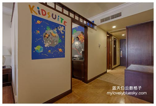 Beach Wing - Kid Suites - Hill View