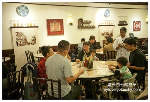 Hainan Kitchen