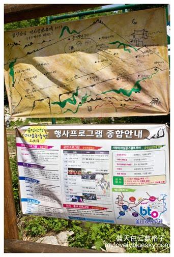 20130524_KTO-Korea-Busan_1491