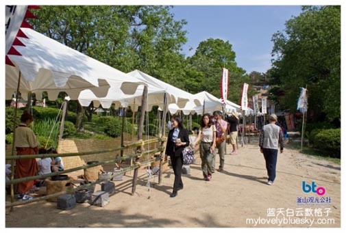 Geumjeong Sanseong Festival 2013 金井山历史文化节 2013