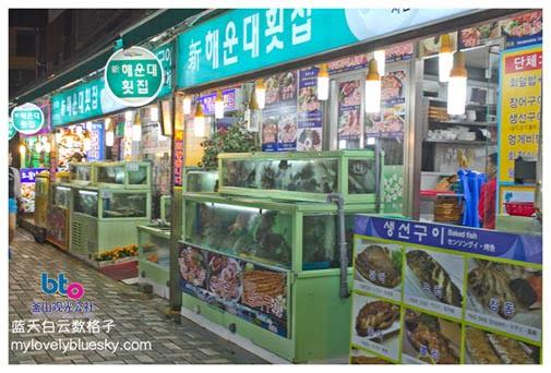 海云台市场