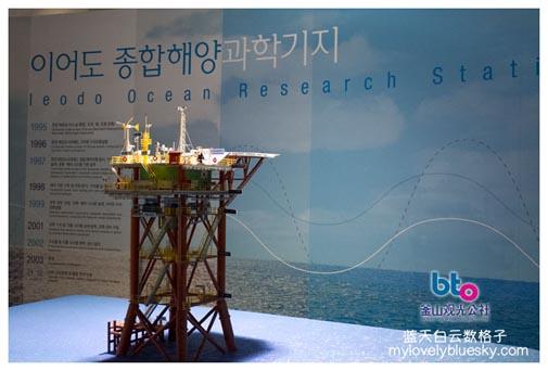 20130525_KTO-Korea-Busan_0685