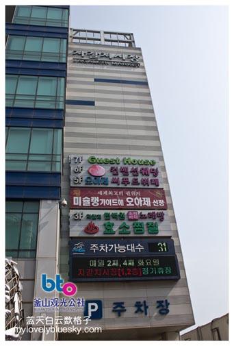 20130525_KTO-Korea-Busan_0991