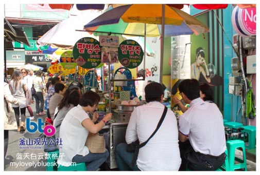 20130525_KTO-Korea-Busan_0830