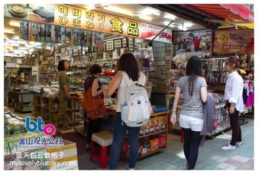 20130525_KTO-Korea-Busan_0843