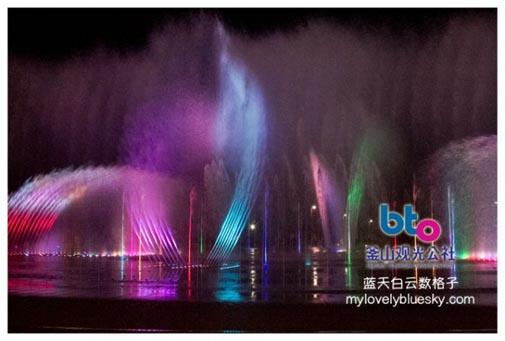"""""""多大浦梦之夕阳喷泉""""(Dadaepo Sunset Fountain of Dream)"""