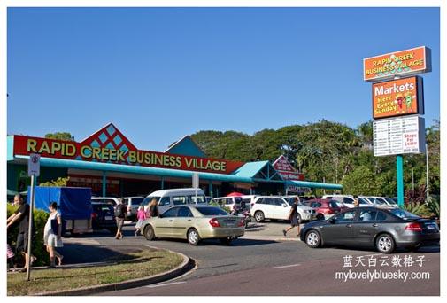 澳大利亚北领地旅游: Rapid Creek Market & Casuarina Shopping Center