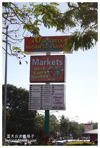 Rapid Creek Market