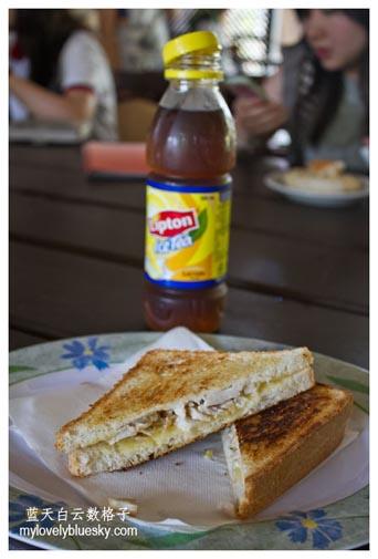 Anmak An-Me Cafe