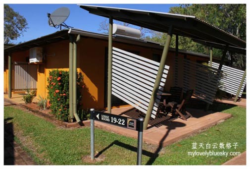 20130827_Australia_Northern_Territory_0316