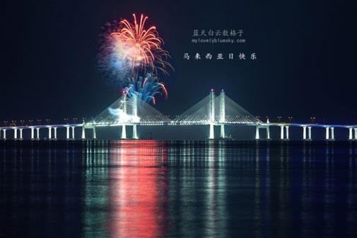 Fireworks at Penang's 2nd Bridge