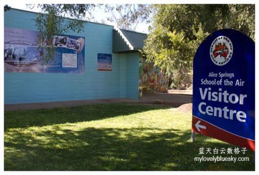 Alice Springs School of Air