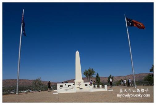 Anzac Hill Memorial