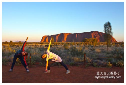 Ayers Rock Sunrise View